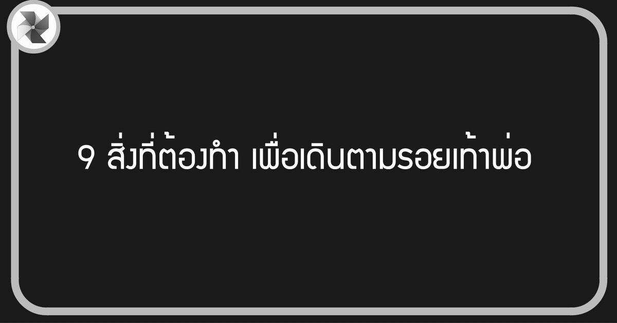 s__4202773
